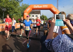 B2Run Firmenlauf in Dillingen 2017 5727