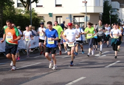 B2Run Firmenlauf in Dillingen 2017 5784