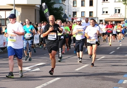 B2Run Firmenlauf in Dillingen 2017 5825